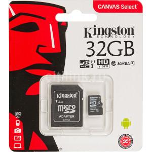 Карта памяти MicroSD  32GB  Kingston Class 10 Canvas Select UHS-I U1 (80 Mb/s) + SD адаптер