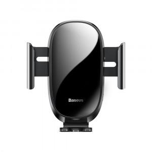 Автомобильный держатель Baseus Smart Car Mount Cell Phone Holder (Синий) (SUGENT-ZN03)