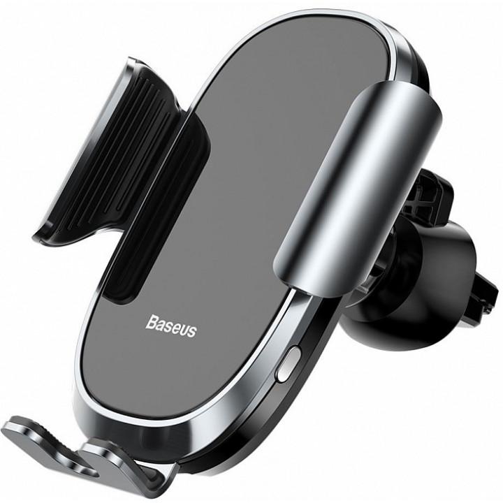 Автомобильный держатель Baseus Smart Car Mount Cell Phone Holder (Серый) (SUGENT-ZN0S)