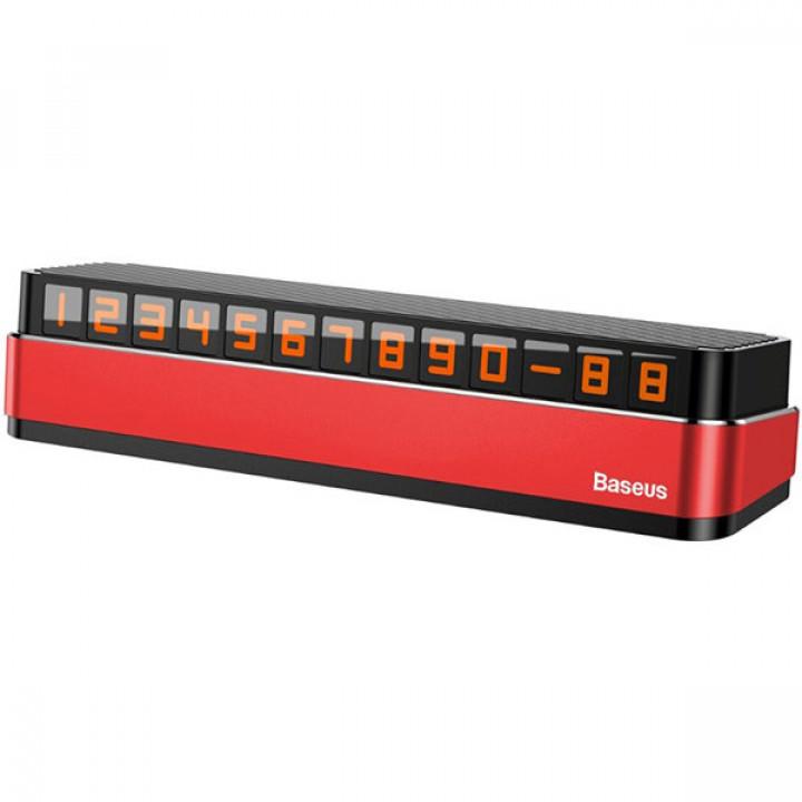 Временная карта парковки Baseus Moonlight Box Series (Красная)