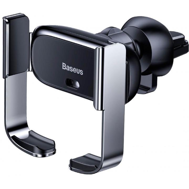 Автомобильный держатель Baseus Mini Car Phone Holder (Серый) (SUHW01-0S)
