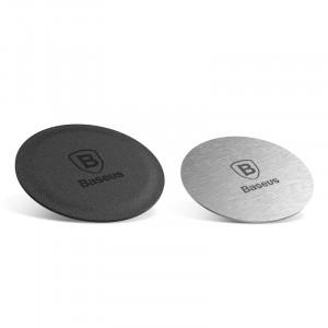 Комплект магнитных пластин Baseus Magnet Iron Suit (ACDR-AOS)