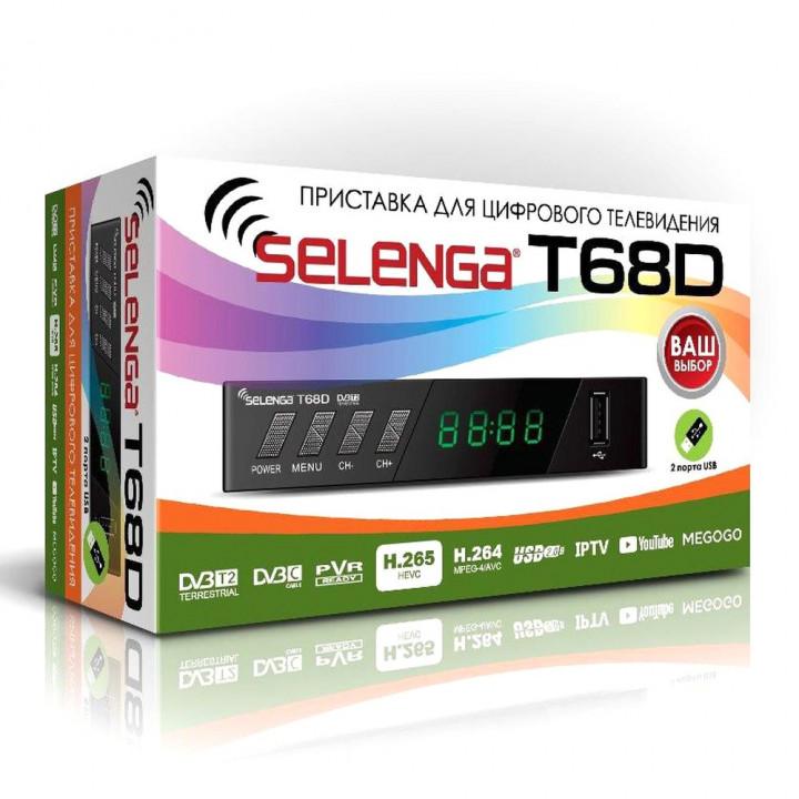 Комплект бесплатного цифрового телевидения c комнатной антенной SELENGA