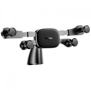 Автомобильный держатель Baseus Car Mount Holder Horizontal Screen Gravity (Черный) (SUYL-HP01)