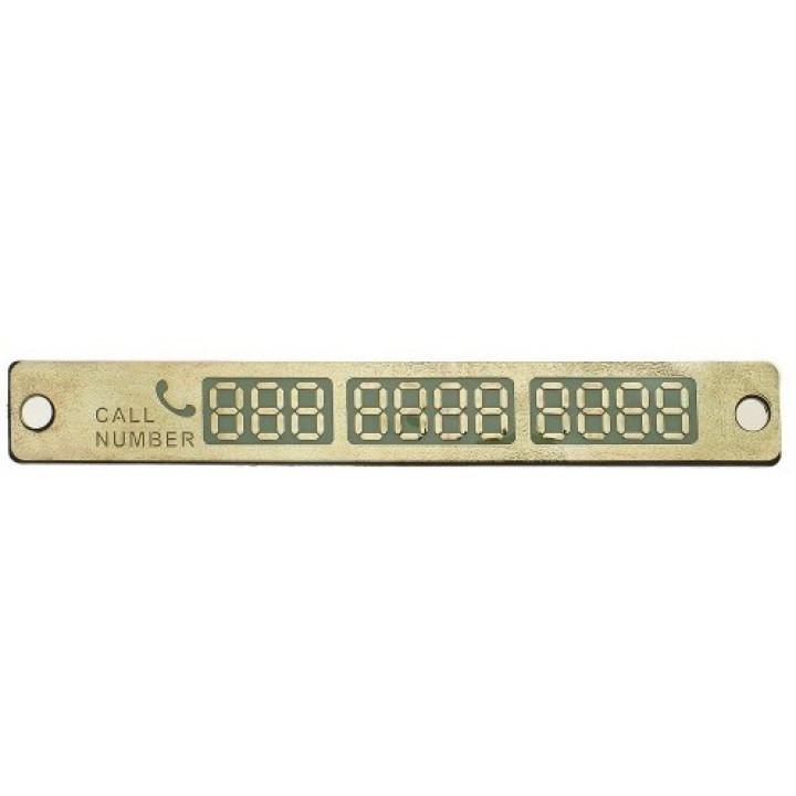 Временная карта парковки BLAST BCN-300 (золото люминесцентная)