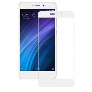 Защитное стекло Xiaomi Redmi 4A (Белое)