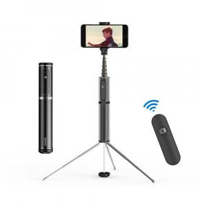 Монопод-трипод Baseus Selfie Stick Fully Folding Selfie Stick (Серый) (SUDYZP-D1S)