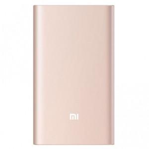 Внешний аккумулятор Xiaomi MI Power Bank Pro (PLM03ZM) (10000mAh) (Золотой)