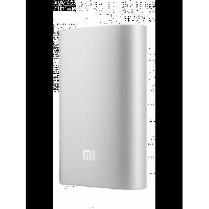 Внешний аккумулятор Xiaomi Mi Power Bank 2 PLM02ZM (10000mAh) Серый