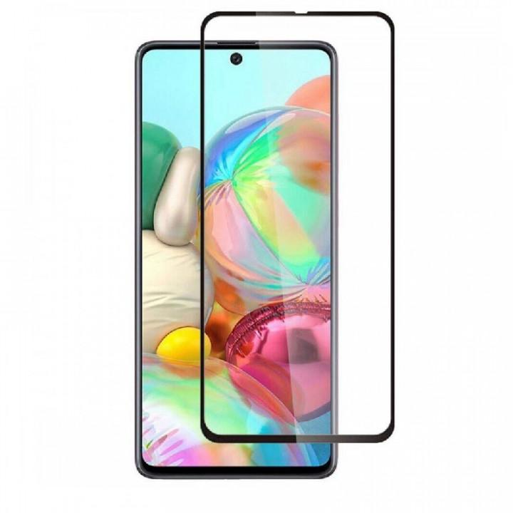 Защитное стекло AUZER Xiaomi POCO X3 (Черное)
