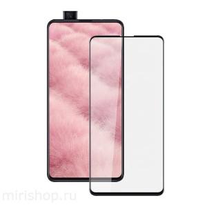 Защитное стекло Xiaomi Mi 9T (Черное)