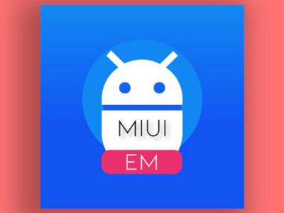 Как получить доступ к скрытым настройкам MIUI?