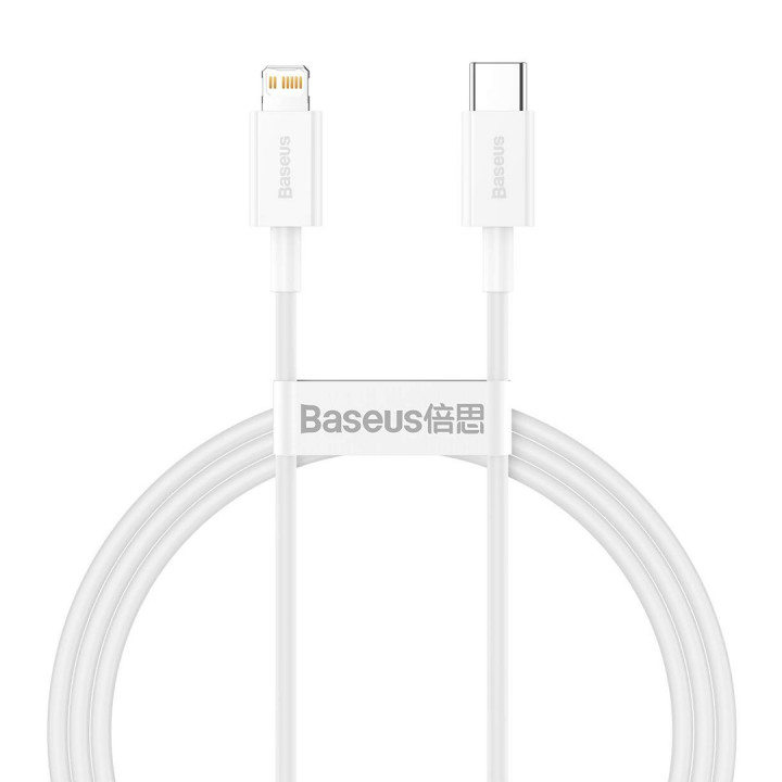 Кабель Baseus Superior Series Fast Charging Data Cable Type-C to iP PD 20W (CATLYS-A02) (Белый) (1M)