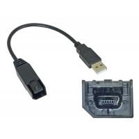 Incar USB NS-FC102 (USB-переходник NISSAN для подключения магнитолы INCAR к штатному разъему USB)
