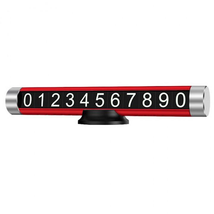 Временная карта парковки TOTU Temporary Parking Assistant (Красный) (DCTS-07)