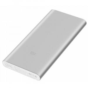 Внешний аккумулятор Xiaomi Mi Power Bank 2xUSB PLM09ZM (10000mAh) Серый
