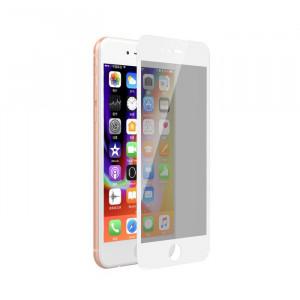 Защитное стекло iPhone 6/6S (Белое)