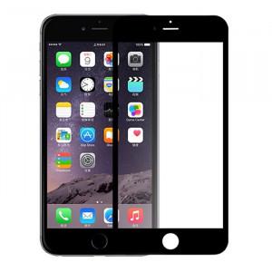 Защитное стекло iPhone 6/6S (Черное)