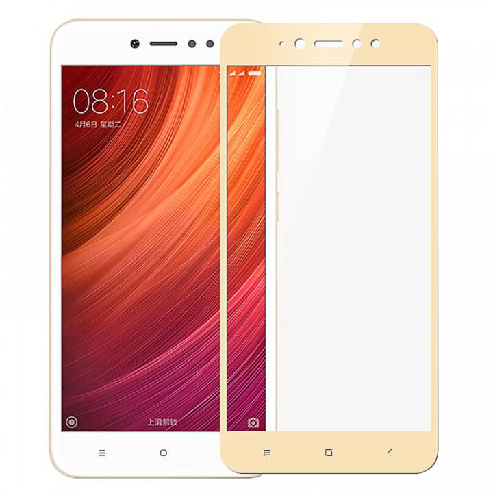 Защитное стекло Xiaomi Redmi Note 5A (Золотое)