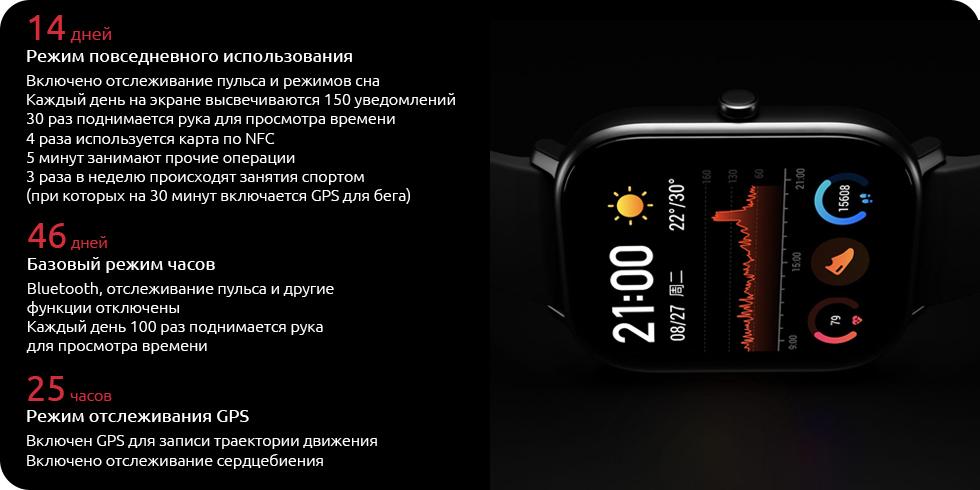 Изображение - Умные часы Amazfit GTS Smart Watch
