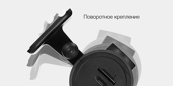 Картинка - крепление видеорегистратора Xiaomi 70 Minutes