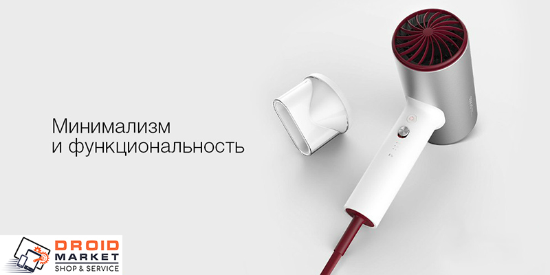Фото - Xiaomi Soocare Anions Hair Dryer H3S