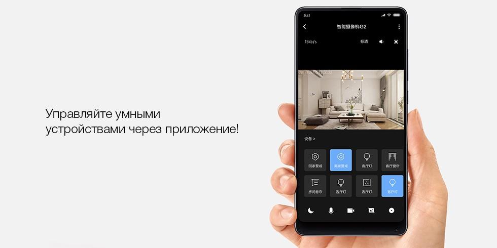 Изображение - подключение IP-камеры  Xiaomi Aqara Smart Camera Gateway Edition G2