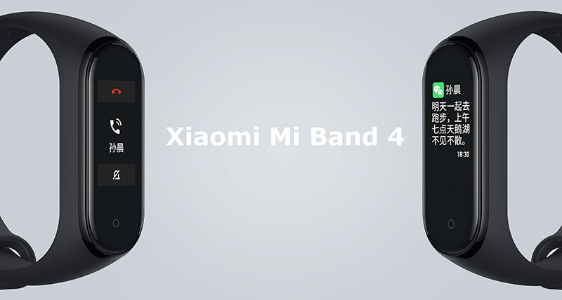 Изображение - фитнес-браслет Xiaomi Mi Band 4