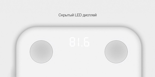 Картинка - Xiaomi Mi Body Scale 2