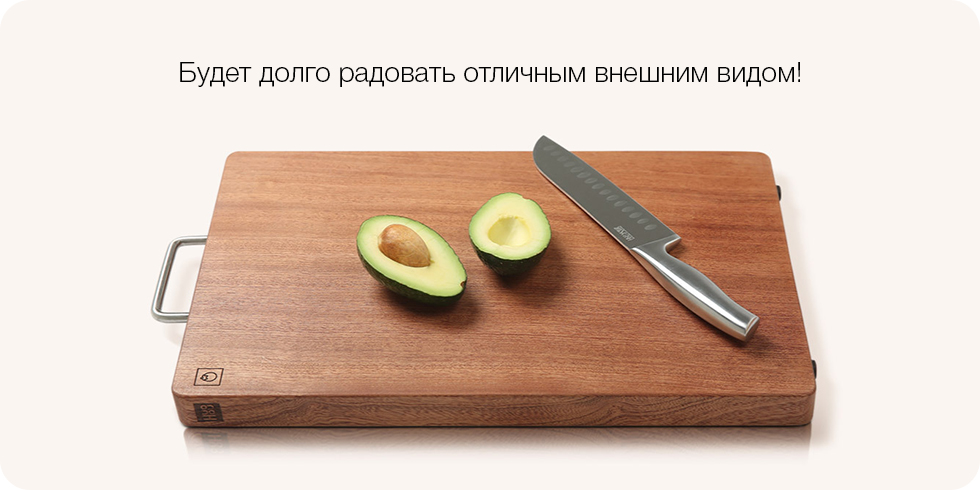 Изображение - Разделочная доска из эбенового дерева Xiaomi HUO HOU Firewood Ebony Wood Cutting Board