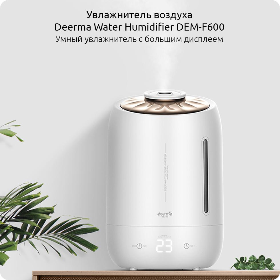 Изображение - Увлажнитель воздуха Deerma Water Humidifier DEM-F600