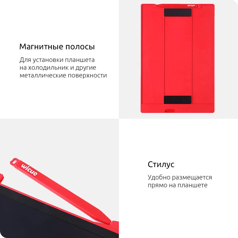 Изображение -  Графический планшет Xiaomi Wicue 12 Color