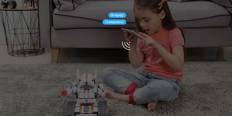 Изображение - Робот-конструктор Xiaomi Mi Bunny MITU Block Robot