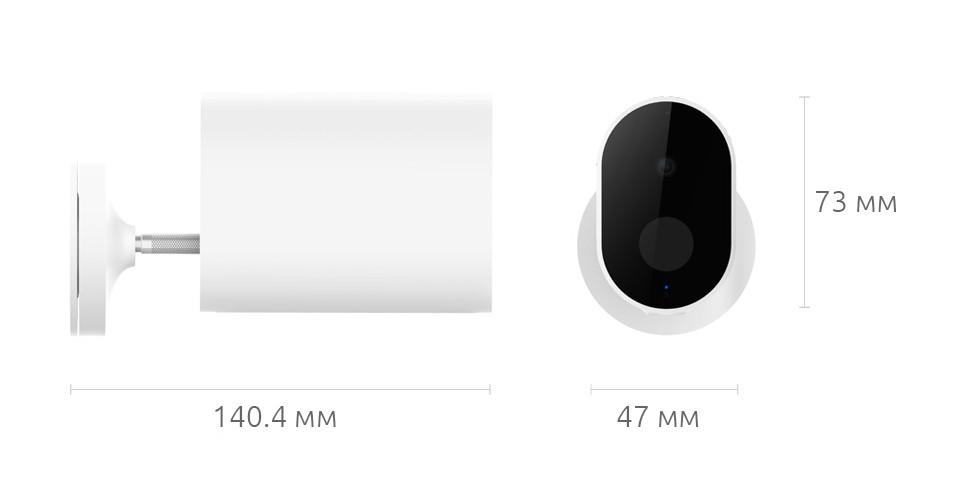 Изображение - РазмерыУличная IP-камера видеонаблюдения Xiaomi Mijia Outdoor Smart Camera