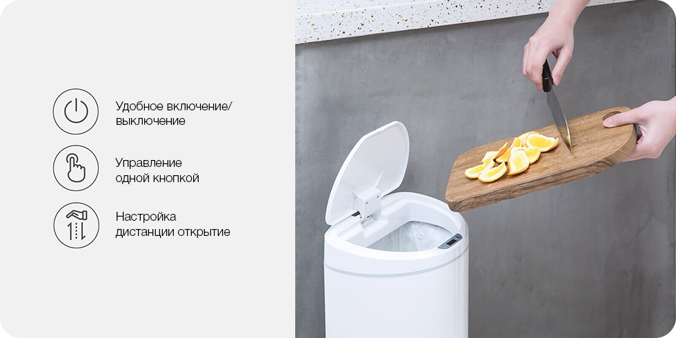 Изображение - Умное мусорное ведро Ninestars Sensor Trash Can