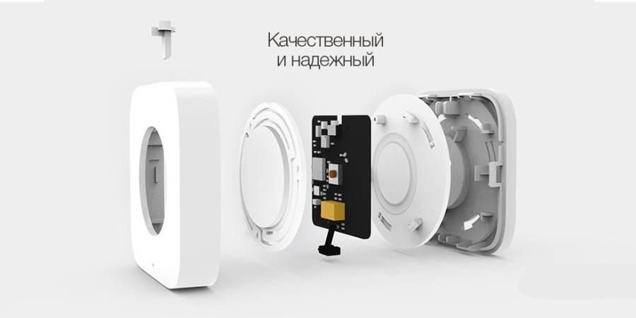 Изображение - Умный выключатель Xiaomi Аqara Smart Wireless Switch WXKG12LM