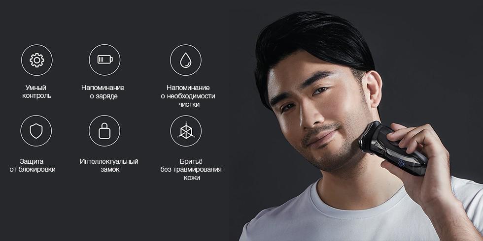 Изображение - Электробритва Xiaomi So White 3D Smart Shaver