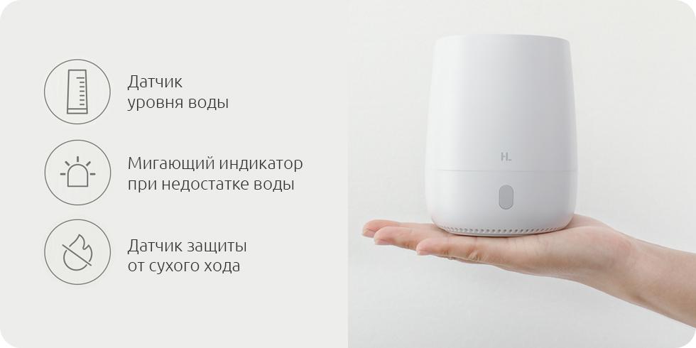 Изображение - Ароматизатор воздуха Xiaomi HL Aroma Diffuser