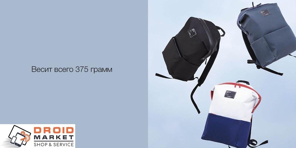 Изображение - Рюкзак Xiaomi 90 Points Lecture