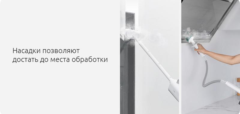 Изображение - Паровая швабра Xiaomi Deerma DEM-ZQ610