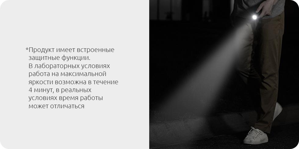 Изображение - Портативный водонепроницаемый фонарик - Power Bank Xiaomi ZMI Waterproof Flashlight