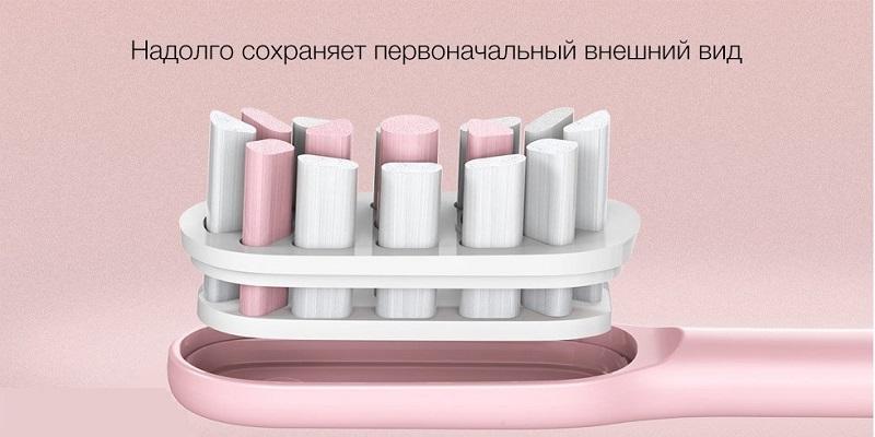 Электрическая зубная щетка Xiaomi Soocas X3U Sonic Electronic Toothbrush Platina Plus (V2) (розовый)