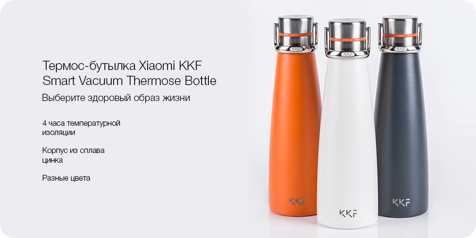Термос Xiaomi Kiss Kiss Fish Smart Vacuum Bottle (S-U47WS-E) (Розовый)