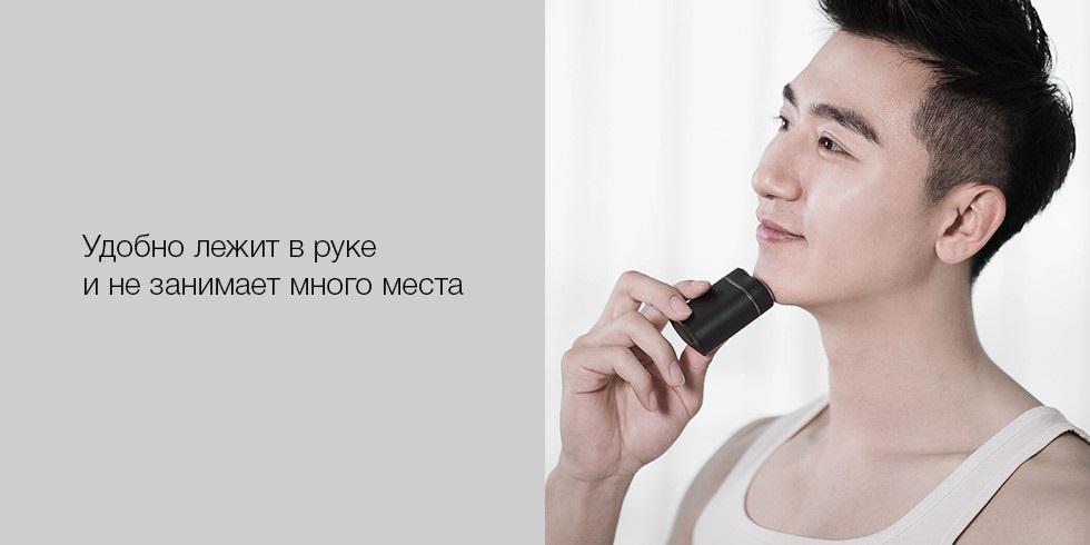Изображение - Электробритва Xiaomi Zhinbai Mini Washed Shaver