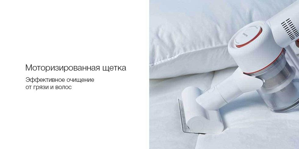 Изображение - Беспроводной ручной пылесос Xiaomi Dreame V9 Vacuum