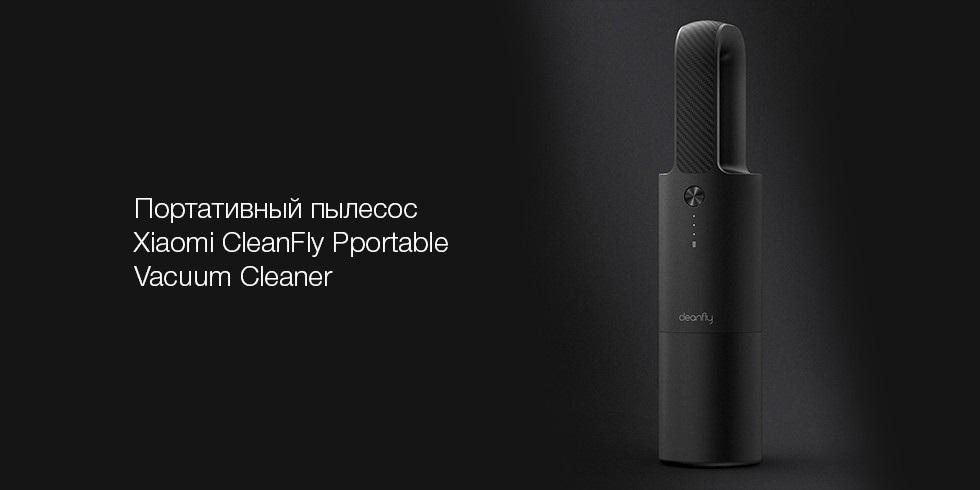 Изображение - Портативный пылесос Xiaomi CleanFly Portable