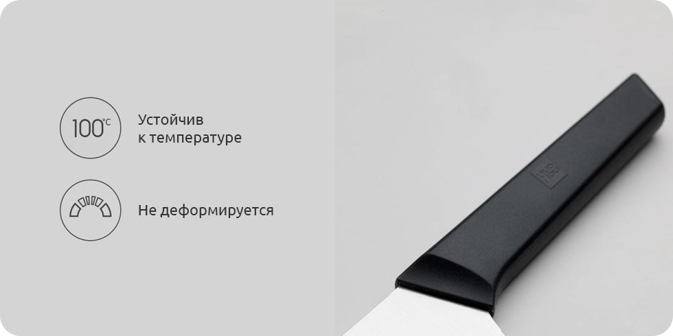 Изображение - Набор ножей Xiaomi Huo Hou Fire Kitchen Steel Knife Set с подставкой