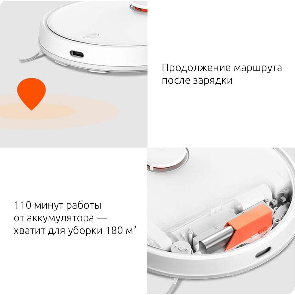 Робот-пылесос Xiaomi Mijia LDS Vacuum Cleaner (черный)
