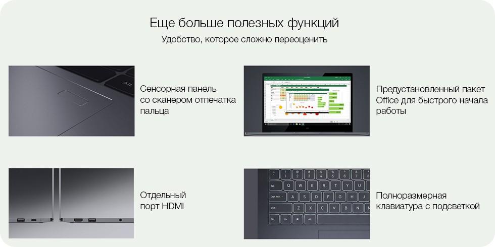"Ноутбук Xiaomi Mi Notebook Air 13.3"" i5 8/256GB, MX250 (JYU4123CN) (Серебро)"
