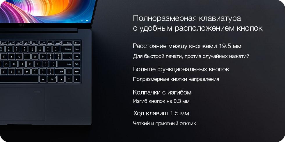 "Ноутбук Xiaomi Mi Notebook Pro 15.6"" i7, 16/256GB, MX250 (JYU4118CN) (Grey)"